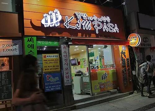 kimbap restaurants