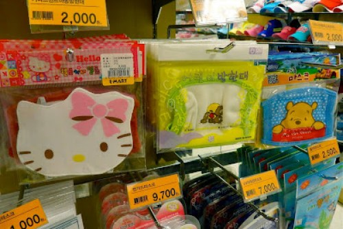 cute face masks, sick masks in Asia