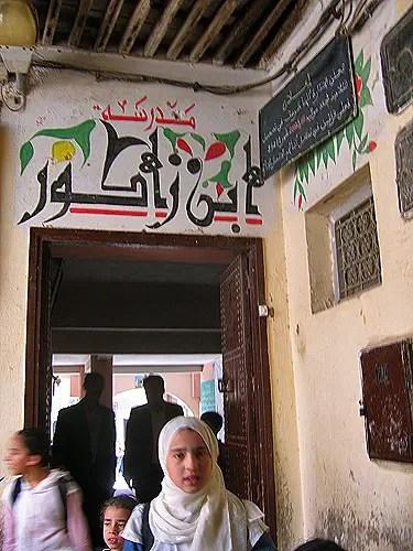 Fez school