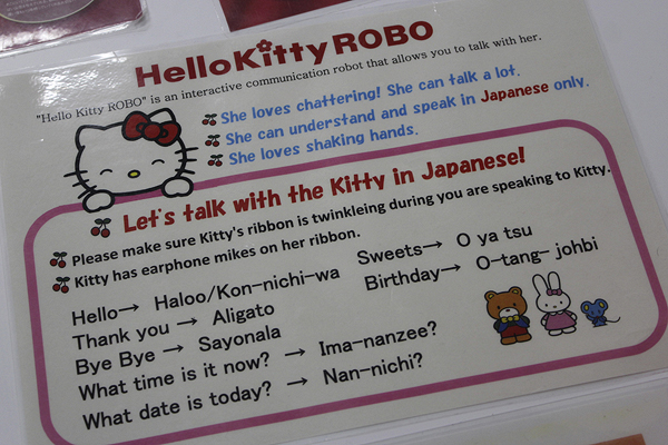 robot museum japan, robots in japan, robotic technology in japan, hello kitty robot
