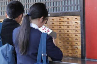 fortune sticks japanese, omekushi fortune sticks japan,