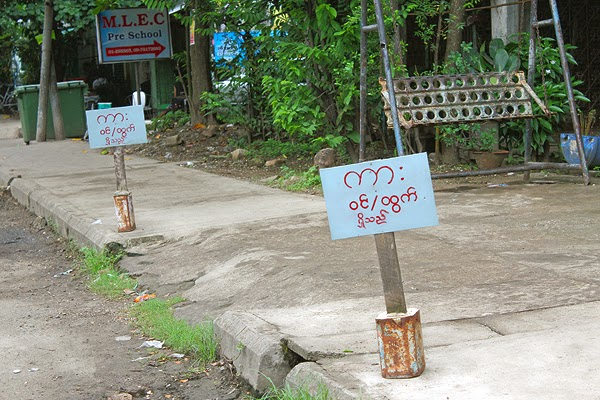 bus stops in myanmar, how to catch the bus in yangon myanmar, how to catch the burmese bus, getting around in burma, getting around in myanmar