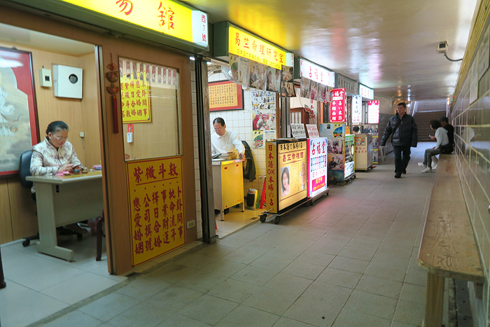 Things to Do in Taipei, Fortune Telling STreet, Things to Do Taipei