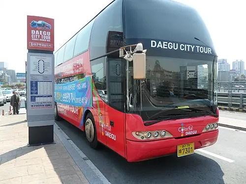 The Daegu city bus tour bus starts at Dongdaegu station