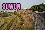 TRAVEL SUWON, SUWON TRAVEL GUIDE, SUWON TOURISM, TRAVEL KOREA
