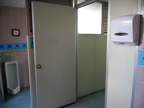 korean school toilet