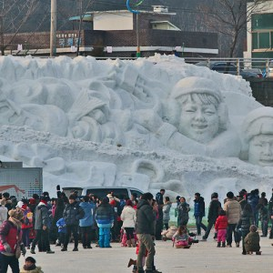 hwacheon winter festival
