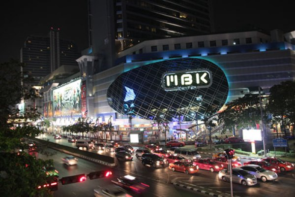 mbk mall in bangkok
