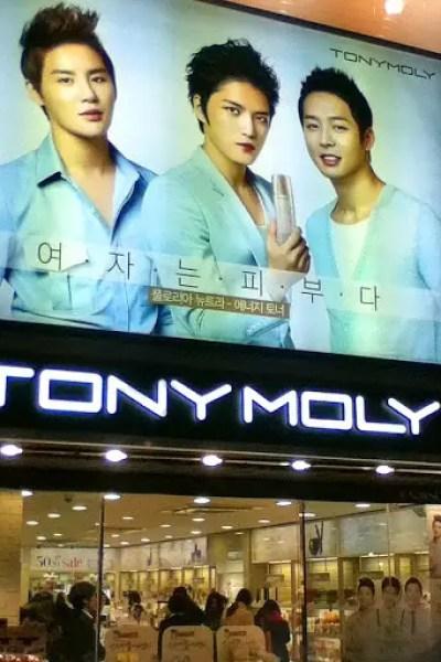 jyj ad, tony moly, skin care in korea, beauty in korea, skin care shops in korea, skin care ads in korea with famous drama kpop stars
