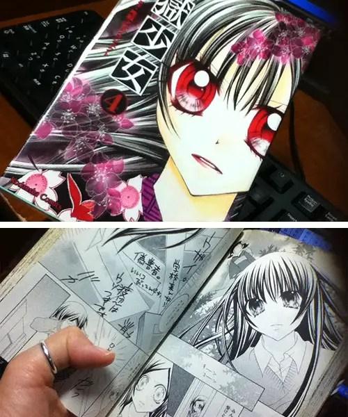 manga magazines kissa