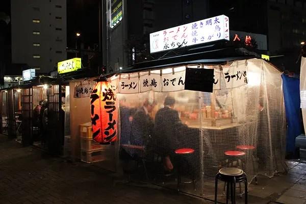 fukuoka yatais, yatai stalls in fukuoka japan