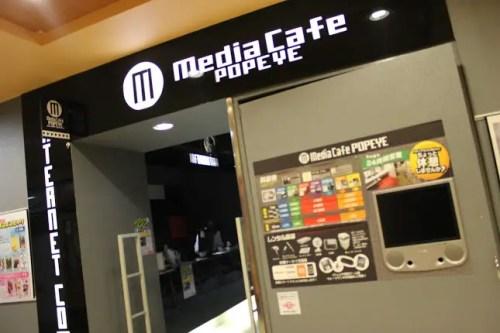 media cafe popeye manga cafe fukuoka