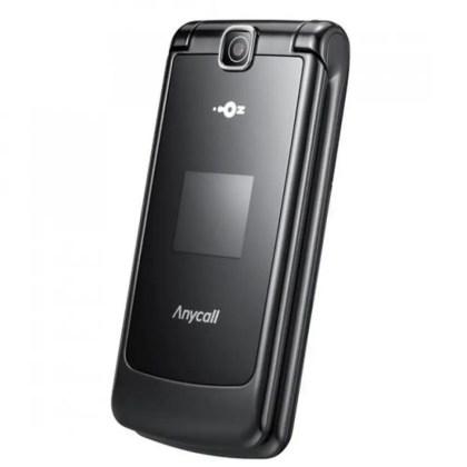 korean rental phones