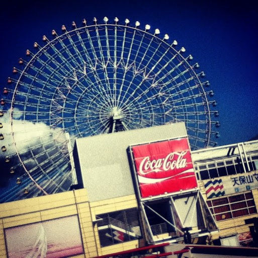 big ferris wheel osaka, what to do in osaka, budget travel osaka