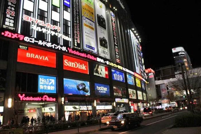 Tech stores in Akihabara