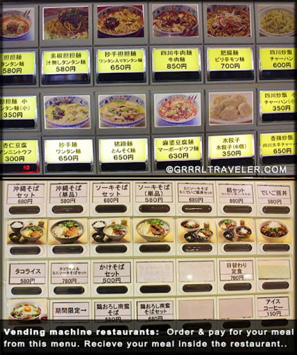 vending machines restaurants in japan, weird and cool japan