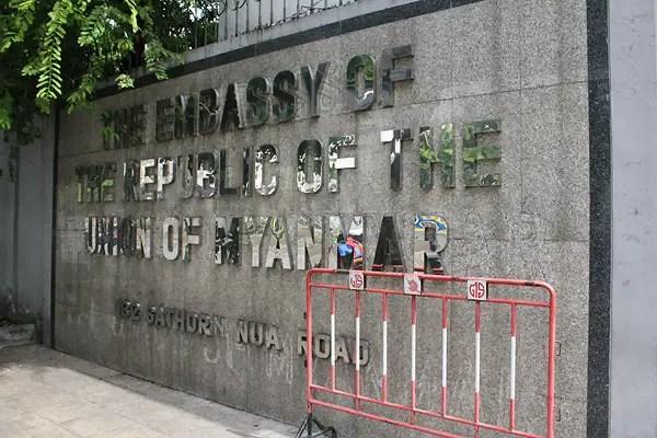 embassy of myanmar sign, embassy of myanmar location, getting your myanmar visa in bangkok