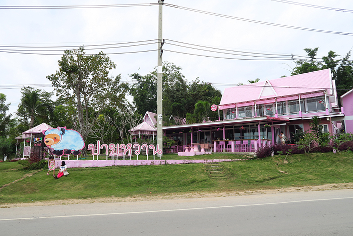 pai cafes, Things to Do in Pai, top attractions in Pai, pai sightseeing, top things to do in pai, vegetarian restaurants in pai
