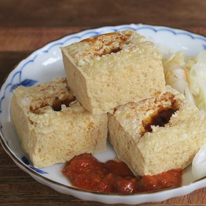 stinky tofu, taipei food tour, taipei eats, taiwanese cuisine, taiwanese street food