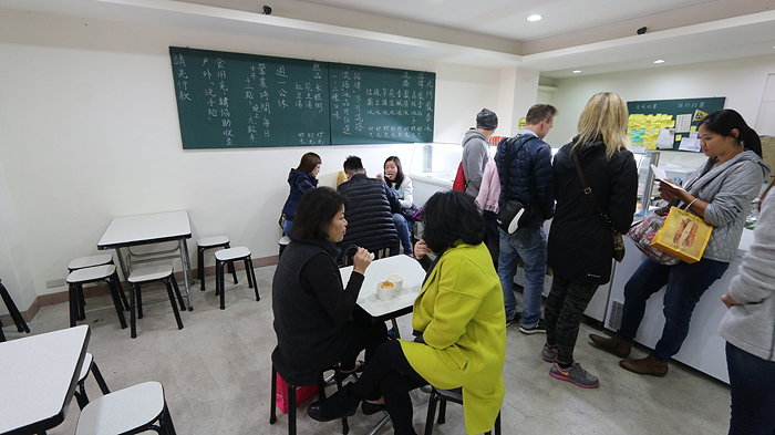 taiwanese sherbet, Beimen Fon Lee Bing, taipei eats, food tour taipei, taipei food tour