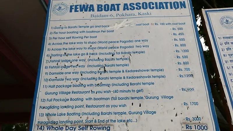 pokhara boat ride rates, pokhara boat ride, phewa lake,