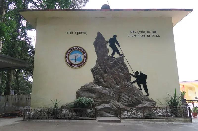 darjeeling mountaineering institute, himalayan mountaineering institute, darjeeling ropeway, darjeeling travel guide, things to do in darjeeling,