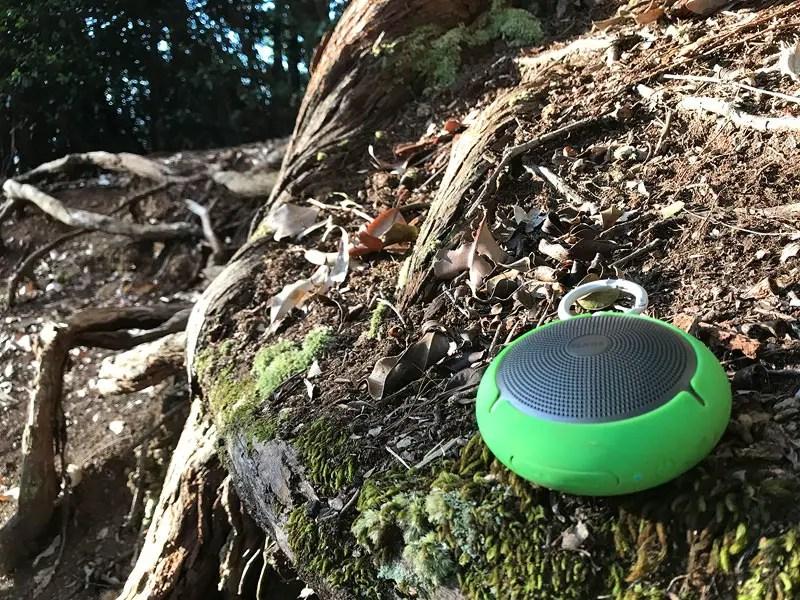 Outdoor Travel Speaker, Edifier MP100 Travel Speaker