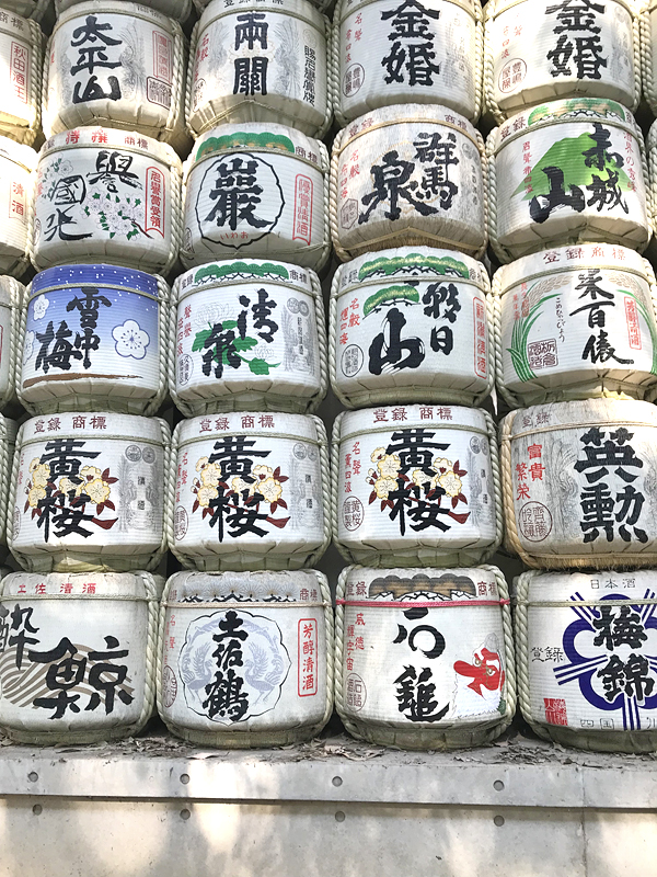 Sake jars in Yoyogi Park