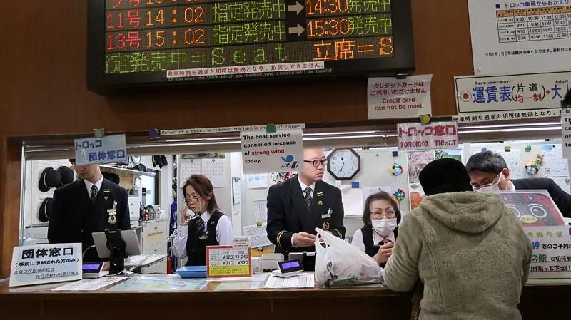 saga torokko station kyoto