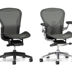 Aeron Chair Canada Kitchen Covers For Sale Herman Miller Build Your Own Gr Shop