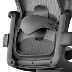 Aeron Chair Sizes Restaurant Dining Chairs Canada Herman Miller Aeron® - Lumbar Kit Gr Shop