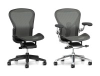 Herman Miller Aeron Chair - Build Your Own - GR Shop Canada