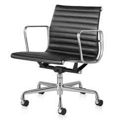 Eames Chair Canada Retro Chairs Herman Miller Aluminum Group Management