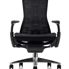 Embody Chair By Herman Miller Adult Rocking Build Your Own Gr Shop Canada