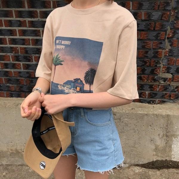 T-shirt tumblr don't warry be happy de couleur beige