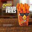 Cheetos Chicken Fries