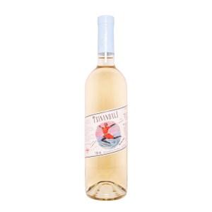 Tsinandali White Georgian Wine I Gruusia Pood
