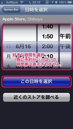 2013 06 15 22 31 のイメージ