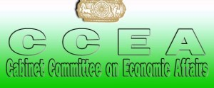 Image result for CCEA gives approval for listing five General Insurance Companies in stock exchanges