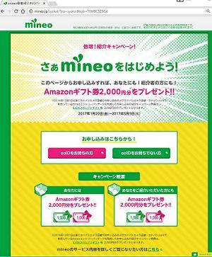 mineo3