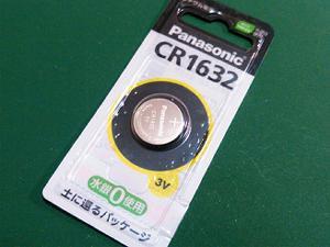 ZRR70_電池交換09