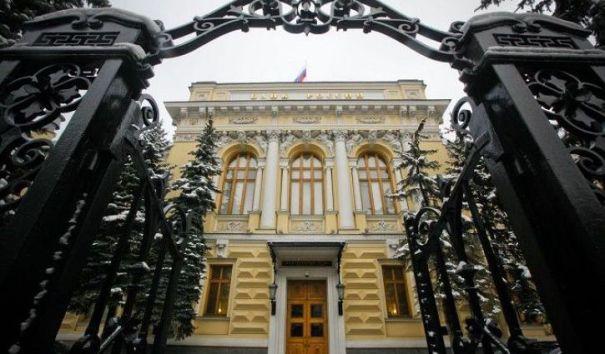 Банк России к кибератакам - готов