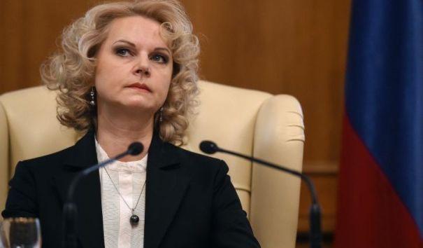 """Голикова: """"в 2017-м Резервный фонд будет исчерпан полностью"""""""