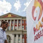 На день Победы в Москве пройдет около 300 культурных мероприятий