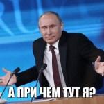 ВВП России 2017