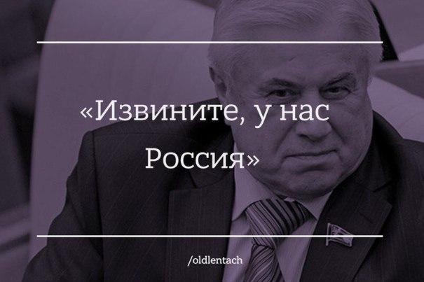 Директора школы избили за отказ агитировать за депутата от Единой России