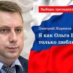 Дмитрий Жариков Серпухов под его управлением теряет медицинский центр