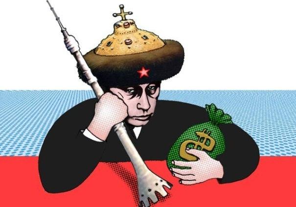 Где воевали русские