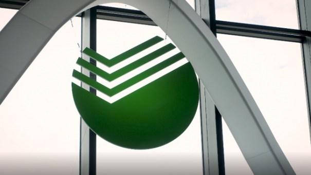 «Сбербанк» начал переговоры о покупке сервиса «2ГИС»