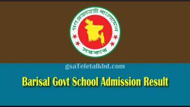 Barisal Govt School Admission Result